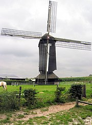 Doesburger windmill, Ede, The Netherlands
