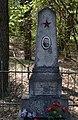 Dolsk Turiiskyi Volynska-grave of Kondratiuk-2.jpg