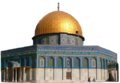 Dome of the Rock 3.png