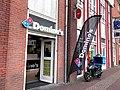 Dominos Pizza Nieuw-Vennep.jpg
