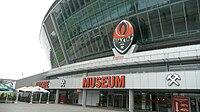 Donezk Donbass Arena 09.JPG