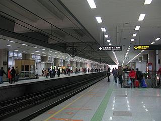 Dongbaoxing Road station Shanghai Metro station
