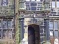 Doorway of Barkisland Hall - geograph.org.uk - 654085.jpg
