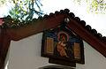 Dragalevtsi Monastery 5.JPG