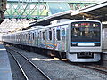 Dream Train of OER 3000.JPG
