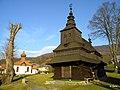 Dreveny kostolik Rusky Potok.jpg
