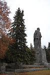 Dubna Lenin Monument.JPG