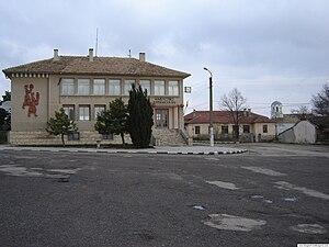 Durankulak - Durankulak Town Hall