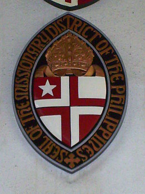 Episcopal Church in the Philippines - The Emblem of the Anglican/Episcopal Church in the Philippines when it was still a Missionary Province under the Episcopal Church of the United States.