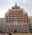 Edificio Seguros Ocaso (Princesa 23, Madrid) 01.jpg