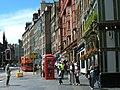 Edinburgh Royal Mile at Deacon Brodies - panoramio.jpg