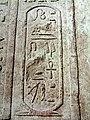 Egypt Hieroglyphe6.jpg