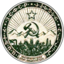 Emblem of the Transcaucasian SFSR 1924.png