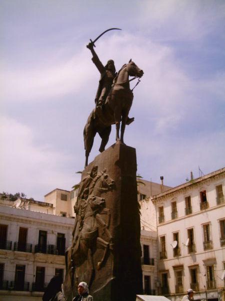 ساحة الأمير عبد القادر