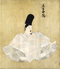 Emperor Go-Uda.jpg