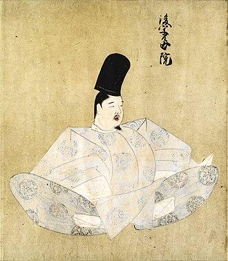 Emperor Go-Uda - Image: Emperor Go Uda