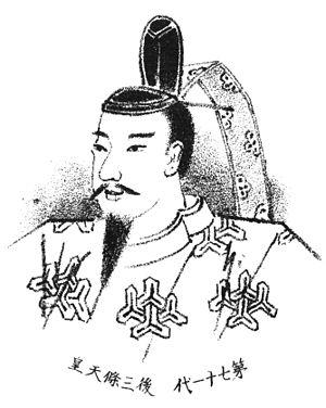 Emperor Go-Sanjō - Image: Emperor Gosanjō