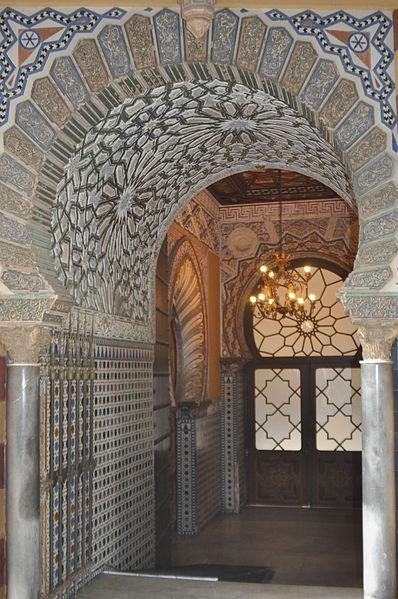 File:Entrada Ayuntamiento Sanlucar Barrameda.JPG