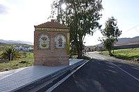 Entrada a San Lorenzo de Calatrava.jpg