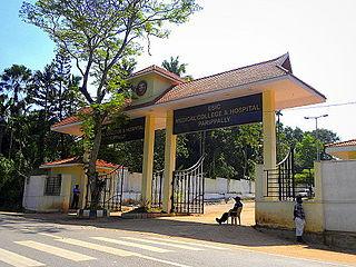 Parippally Town in Kerala, India