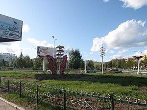 Erdenet - Image: Erdenet 03