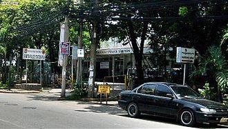 Manila Police District - Facade of the Ermita Police Station of the Manila Police District.