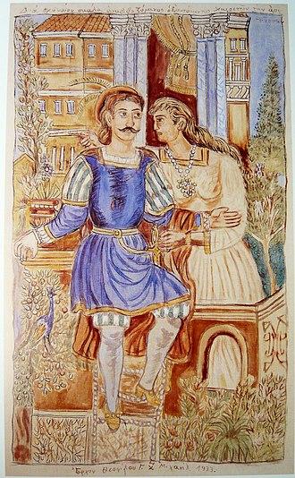 Erotokritos - Erotokritos and Arethousa by Theofilos Hatzimihail