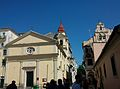 Església de la Mare de Déu dels Estrangers, Corfú.JPG