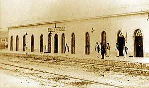 Estacionpuerto1853