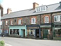 Estate agents in Porlock - geograph.org.uk - 927907.jpg