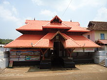 Ettumanoor Temple North Gate Entrance.JPG