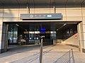 Exit D, Fengtai Railway Station, Beijing Subway.jpg
