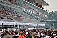 F1 Fans (6147828949).jpg