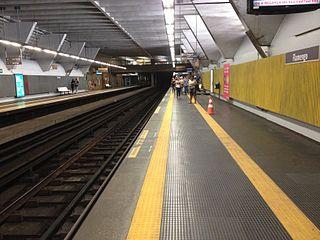 Flamengo Station metro station in Rio de Janeiro, Brazil