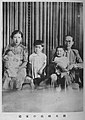 Family of H.Y. Wei 1939.jpg