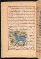 Faraḥ nāmah 051.png