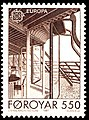 Faroe stamp 144 the nordic house.jpg