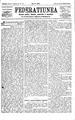 Federațiunea 1871-01-20, nr. 8.pdf