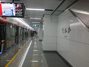 Feihong Road Station 01.jpg