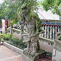Fengdu – The Chinese Realm of the Dead - panoramio (5).jpg