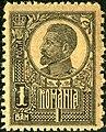 Ferdinand-I.jpg