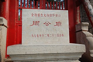 Major historical and cultural sites protected by Shandong Province