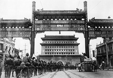 The Japanese occupation of Peiping (Beijing) in China, on August 13, 1937. Japanese troops are shown passing from Peiping into the Tartar City through Zhengyangmen, the main gate leading onward to the palaces in the Forbidden City. First pictures of the Japanese occupation of Peiping in China.jpg