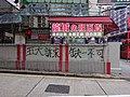 Five Demands Not One Less Graffiti on Saigon Street.jpg
