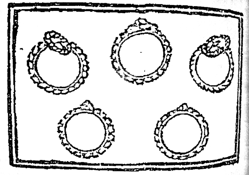 File:Five gold rings.png