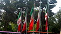 Flag of Iran in the Nishapur Railway Station square 12.JPG