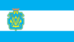 Flag of Kherson Oblast.png