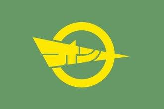 Onna, Okinawa - Image: Flag of Onna Okinawa