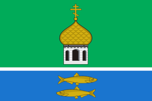 Pereslavsky District - Image: Flag of Pereslavsky rayon (Yaroslavl oblast)