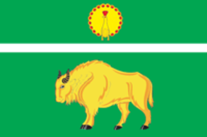 Serpukhovsky District - Image: Flag of Serpukhov rayon (Moscow oblast)